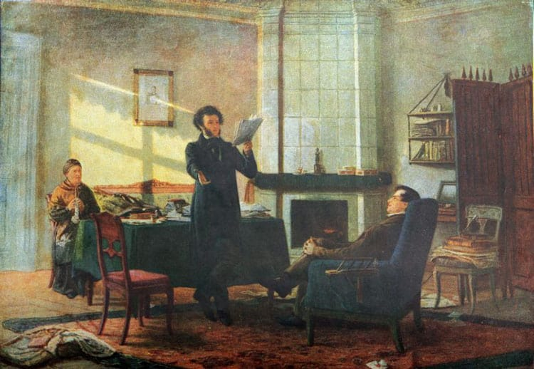 an introduction to the life of aleksander pushkin The river neva and the imperial façade: culture and environment in nineteenth century st petersburg russia by  —aleksander pushkin,.