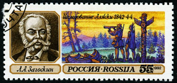 "USSR - CIRCA 1992: stamp printed in USSR shows portrait of Zagoskin and Yukon River with the inscription ""Zagoskin, Investigation of Alaska 1842 - 44"", from series ""Expeditions"", circa 1992. Photo: Galyamin Sergej"